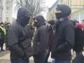 В центре Киева столкнулись националисты и