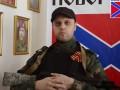Губарев прокомментировал ультиматум кавказцев