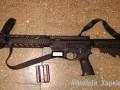 В Харьковской области мужчина открыл стрельбу из карабина и ранил двух подростков