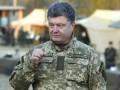 Порошенко: Украинская армия входит в пятерку сильнейших на континенте