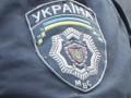 Тернопольского милиционера уволили за езду на нерастаможенном авто