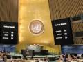 Киев внес в ООН обновленную резолюцию по Крыму