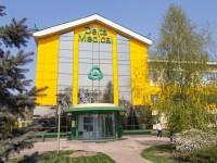 Дельта Медикел стала одним из самых привлекательных работодателей фармрынка Украины