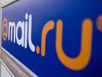 Mail.ru Group оценила ущерб от блокировки бизнеса в Украине
