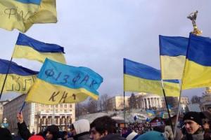 На Майдане Незалежности остаются митингующие