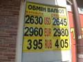 Гривна снова укрепилась: Курс валют на 11 июня