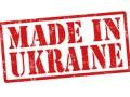 Украина будет добиваться у ЕС увеличения экспортных квот на агропродукцию