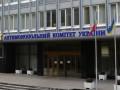 Антимонопольный комитет отказался расследовать формулу Роттердам+