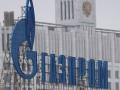 Перестановка приоритетов: Газпром положил глаз на Латинскую Америку - Ъ