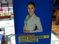 Королевская сообщила, каких зарплат и пенсий стоит ожидать украинцам