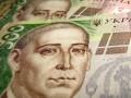 Совет НБУ рекомендовал регулятору ограничить наличные расчеты украинцев