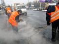 Укравтодор в минувшем году ремонтировал по три км дорог в день