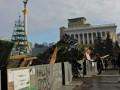 Власти Киева просят совета по поводу новогодней елки