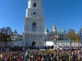 В Киеве прошел молебен за Украину