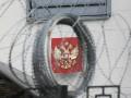 КГГА разорвала договоры аренды с посольством РФ