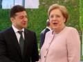 Появился первый фоторепортаж со встречи Зеленского и Меркель