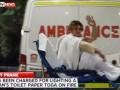 Житель Уэльса не считает себя виновным в поджоге французского туриста в костюме мумии