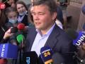 Никогда не вернусь в Офис президента Зеленского – Богдан