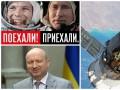 Турчинов, прекрати: реакция соцсетей на крушение Прогресса