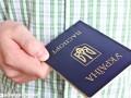 Беларусь пока не разрешает украинцам въезд по ID-картам