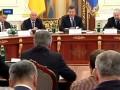 Видеорепортаж с заседания Совета регионов