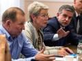 ОБСЕ опубликовала подписанный в Минске протокол (документ)