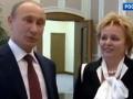 Путин развелся с женой:
