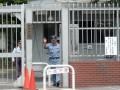 Японца, который убил 19 инвалидов, приговорили к смертной казни
