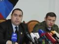 Захарченко объяснил, почему ДНР и ЛНР не могут объединиться