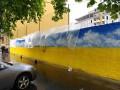 Стену на Жилянской раскрасили в национальные цвета (фото)