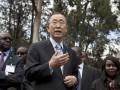 Генсек ООН запросил проведение экстренного заседания Совета Безопасности