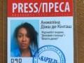 Активистке Femen грозит до 5 лет тюрьмы