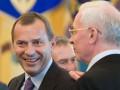Азаров, Клюев и младший Пшонка создают новую партию - СМИ
