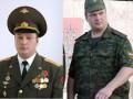 Прокуратура сообщила о подозрении российскому генералу