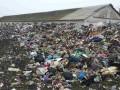 На мусорной свалке под Николаевом нашли фрагменты тела человека