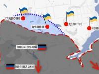 Три села на Донбассе вычеркнули из списка неподконтрольных