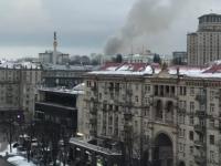 В правительственном квартале загорелся дом