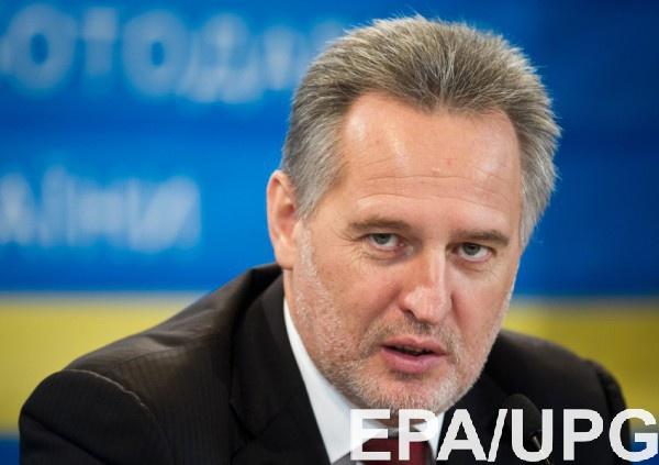 Австрийский суд не захотел арестовывать Фирташа