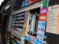 Раде предложили запретить продажу пива и сигарет в киосках