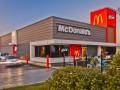 МакДональдс требует от работников степень бакалавра