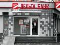 Дельта Банку не разрешили купить украинскую