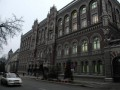 Ъ: В Нацбанке Украины завершается обновление руководства