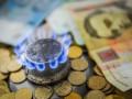 Абонплату за газ пока не будут вводить некоторым потребителям