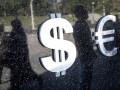 Украина планирует взять в долг $4 миллиарда
