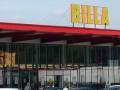 Крупную сеть супермаркетов Украины оштрафовали за нарушение правил конкуренции
