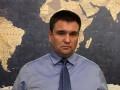 Соглашение с Путиным по Донбассу невозможно - Климкин