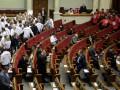УДАР сокращает отрыв от ПР, коммунисты опережают Свободу - опрос