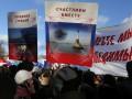 Вятрович призвал украинцев оборвать контакты с родственниками из России