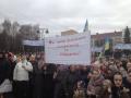 В Ровно под стенами ОГА митингуют священники и монахи