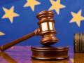 Венецианская комиссия: Иммунитет судей и нардепов можно ограничить